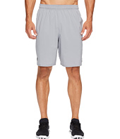 Under Armour - UA Qualifier Woven Shorts