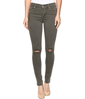 Hudson - Nico Mid-Rise Super Skinny in Loden Green Destructed