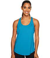 Under Armour - Flashy 2-in-1 Tank Top