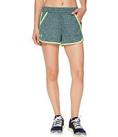 Under Armour - Tech Shorts 2.0 Twist