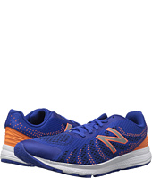 New Balance Kids - FuelCore Rush v3 (Big Kid)